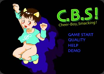 Галереи (Shota Games Collection - Cheer-boy)